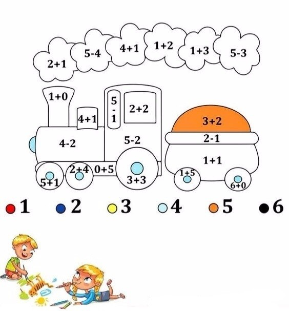 Готовимся к школе: учим математику!
