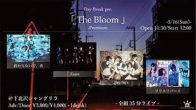 5月16日The Bloom-Premium-.jpg
