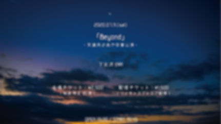 20.07.11.ERA poster.jpg