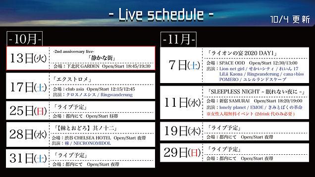10.4Live schedule.jpg