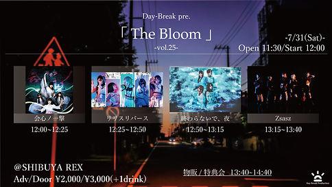 210731_The Bloom TT_0.jpeg