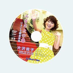 タイトル用CD