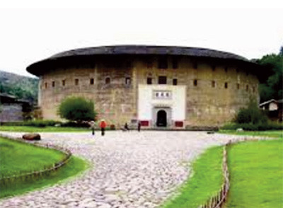Hakka Tulou in Xiamen Fujian Province China