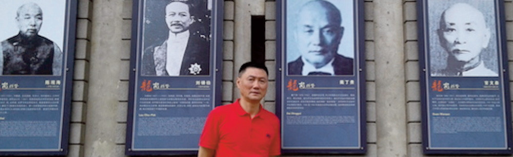 Luo Minjun represents his ancestral village Lowe Shui Hap