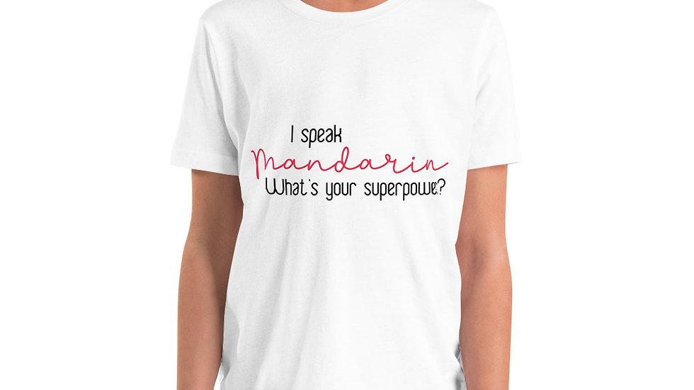 I Speak Mandarin Youth Short Sleeve