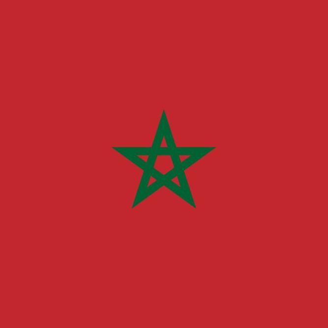 Morocco for Educators