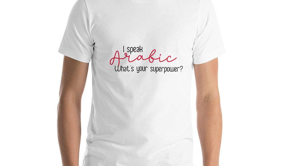 I Speak Arabic Short-Sleeve Unisex T-Shirt
