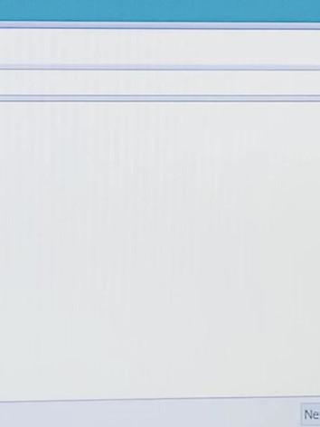 Text Input - Serial Box