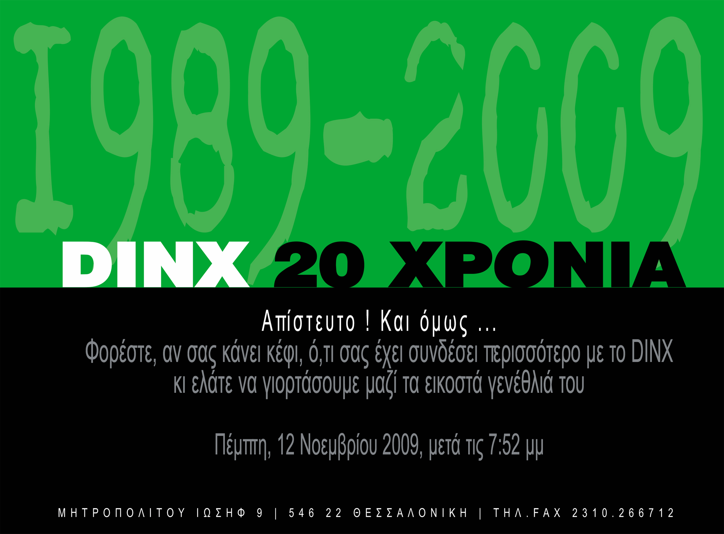 DINX - PARTY 20 YEARS