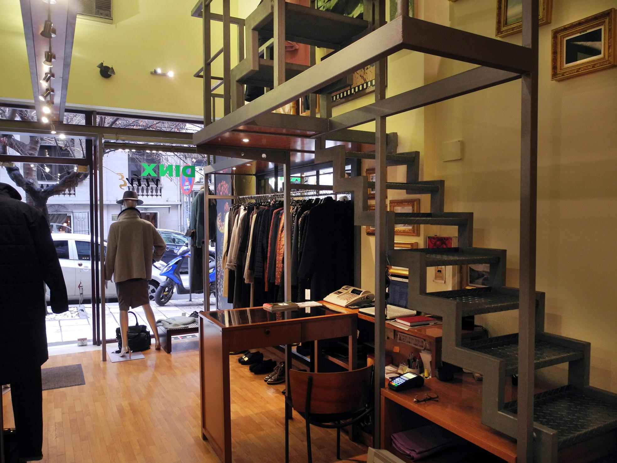 DINX _The Boutique_ 3