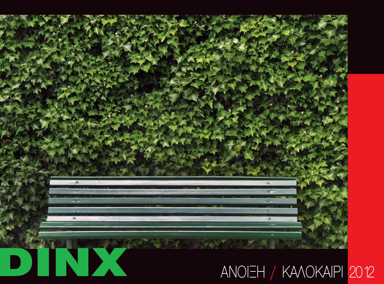 DINX - SPRING 2012