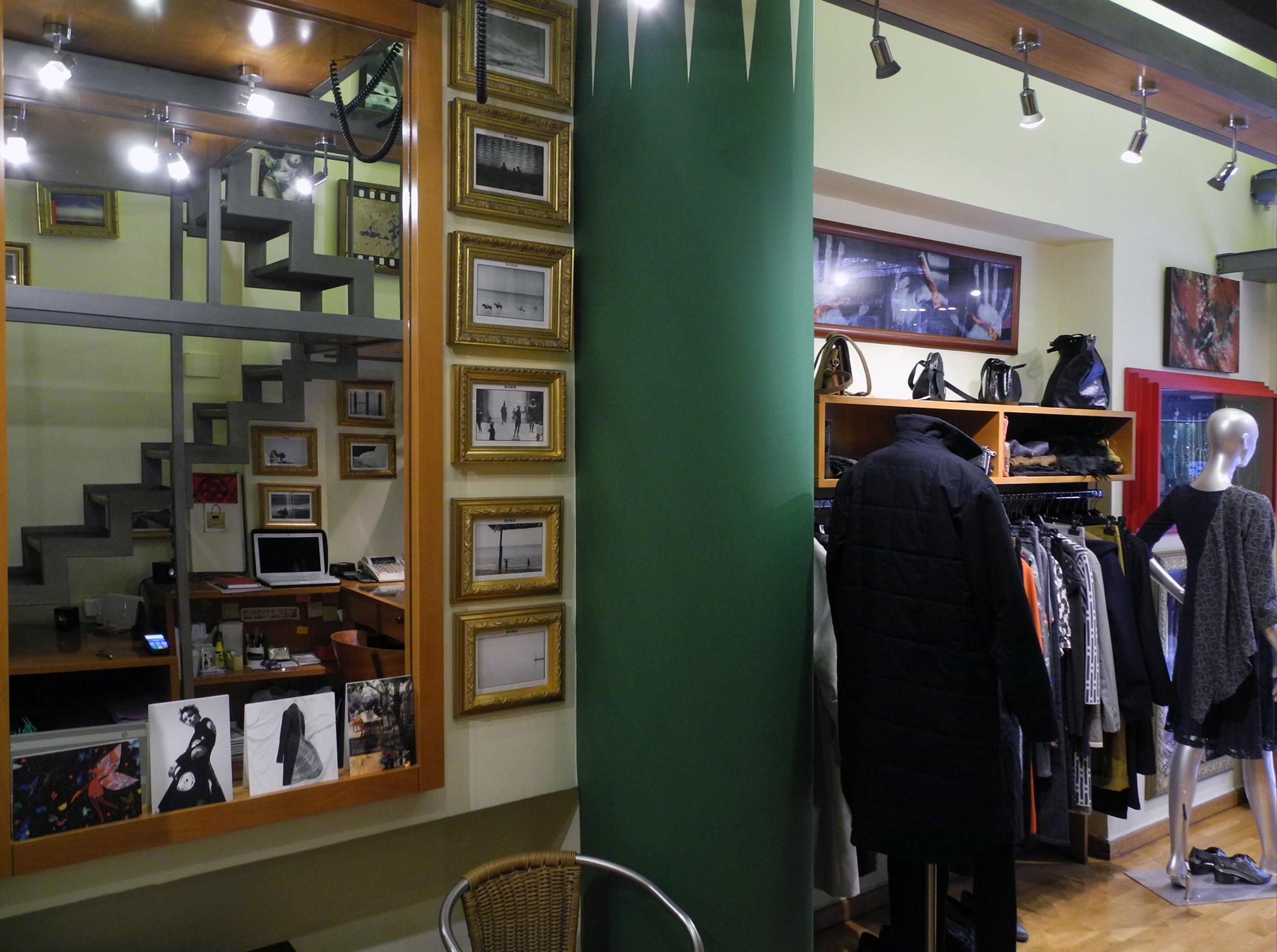 DINX _The Boutique_ 7