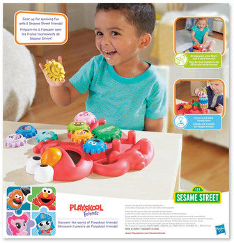 Elmo Activity Gears — package back