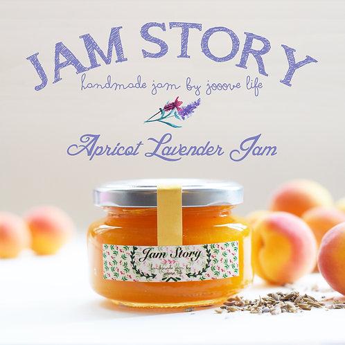 杏桃薰衣草果醬 Apricot Lavender Jam