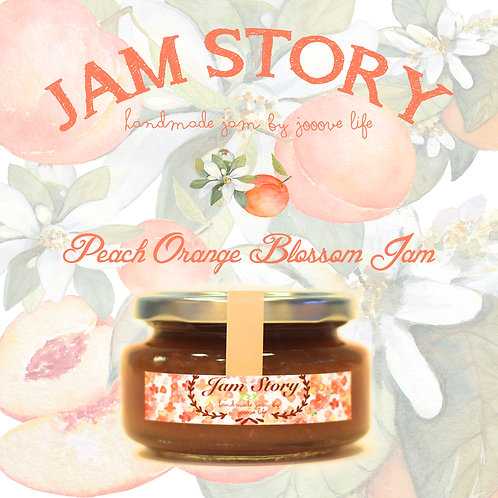 水蜜桃橙花果醬 Peach Orange Blossom Jam