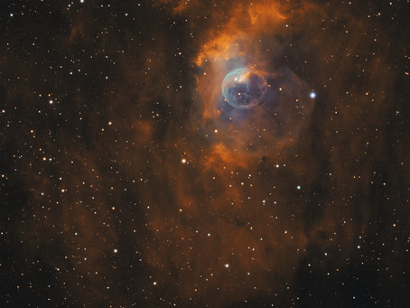 Bubble Nebula ready to pop