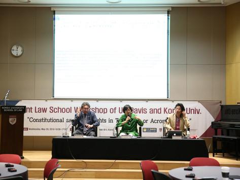 2019.05.29. UC Davis-KU Law School Workshop (UC데이비스-고려대로스쿨 공동워크숍)