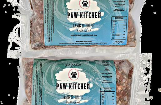 Lamb & Tripe | Raw Meal-Dog