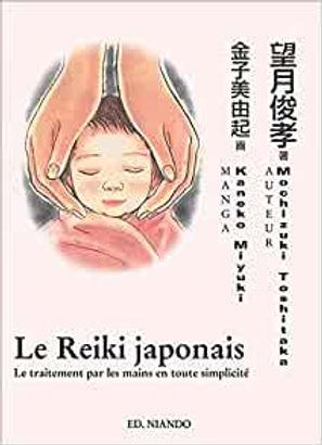 Le Reiki Japonais.jpg