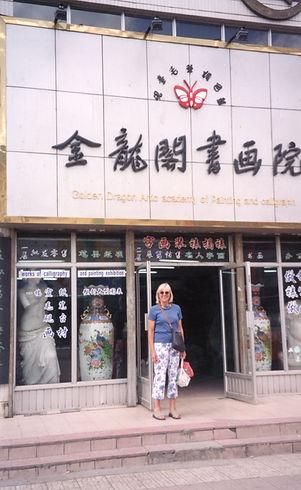 CHINA PHOTOS - 143.jpg