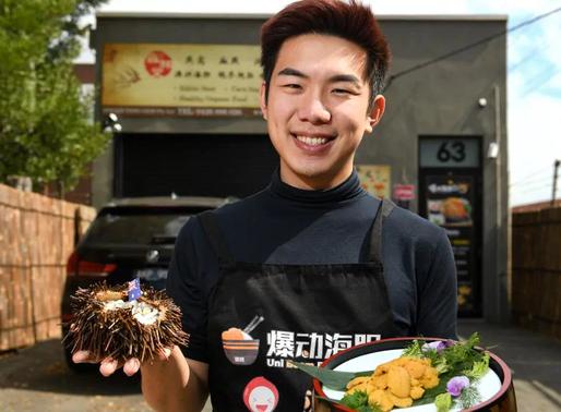 Uni Boom Boom Glen Waverley offers sea urchins and edible birds nests - [Herald Sun]