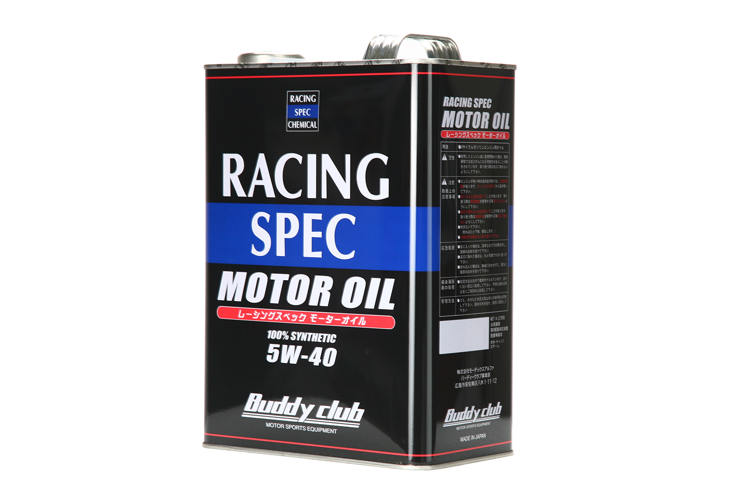 RACING SPEC ENGINE OIL