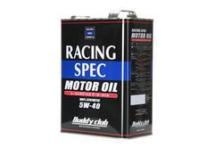 RACING SPEC ENGINE OIL