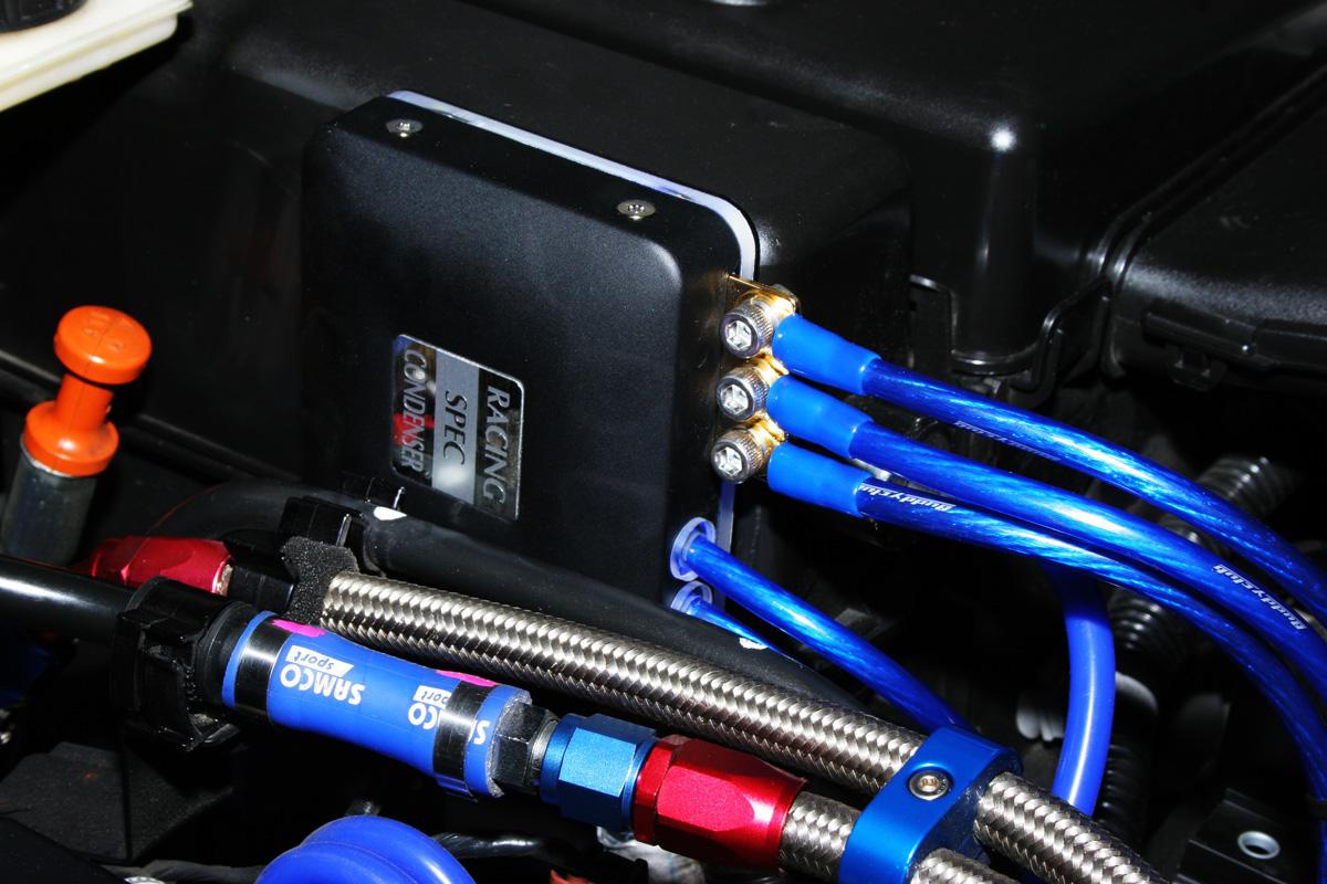 RACING SPEC CONDENSER II