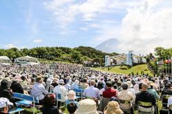 Inaguration Ceremony of the Fuji Declaration 2015