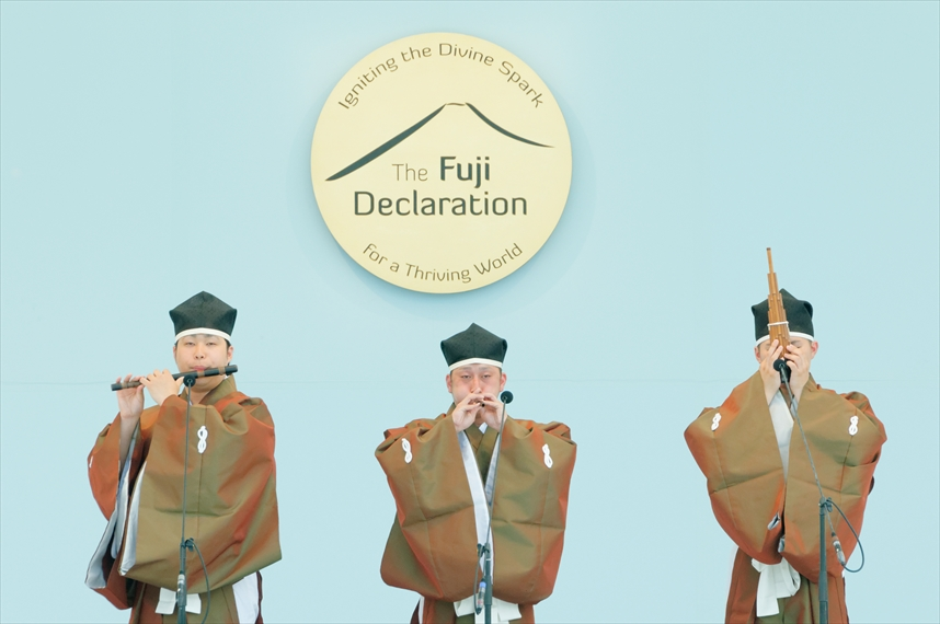 Inaguration Ceremony of the Fuji Declaration 2015