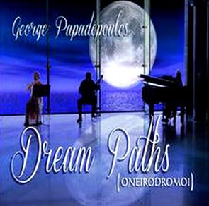 Ονειρόδρομοι - Dream Paths