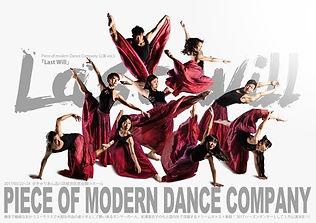ダンサー、振付師、出張カメラマン、デザイナー、ウェディング、前撮り、家族写真、七五三、マタニティフォト、記念日、撮影、成人式、プロフィール写真、アー写、ダンス、発表会、舞台撮影、プロフィール写真、ピアノ発表会、作品撮り、人物撮影、東京、横浜、全国どこへでも、 Photographer、TETSUYA HANEDA、カメラマン羽田哲也、宮崎県、延岡市、神奈川県、カップルフォト、結婚式、ペット撮影
