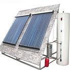 solar water heater 2.jpg