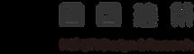 logo-组合.png