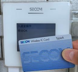SECOMのオートロックが完備、カードキーで入室管理