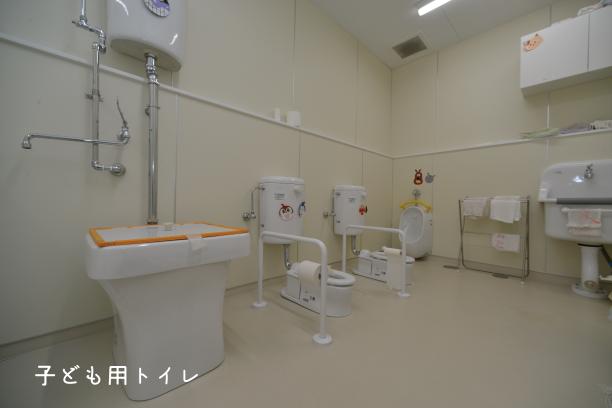 子ども用トイレ.png