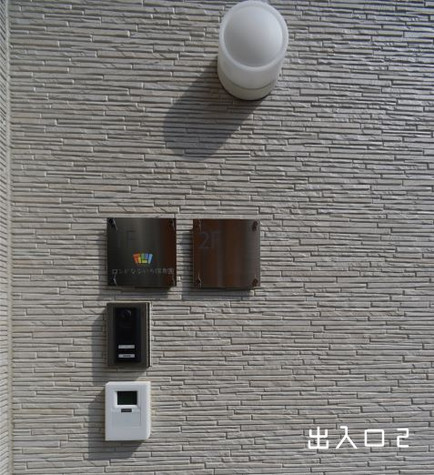 出入り口2.jpg