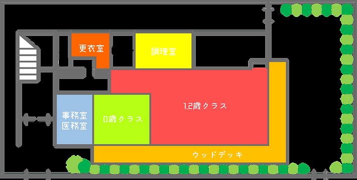 間取り(色入り).png