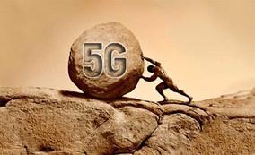 """La """"Disponibilidad y la Voluntad"""" en el despliegue de Infraestructura 5G."""