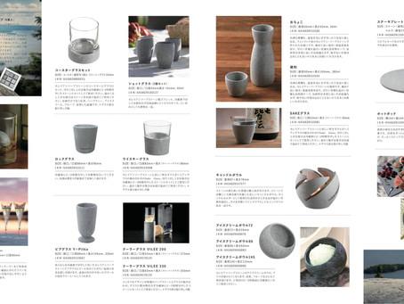 2019 HUKKA DESIGN Catalogue