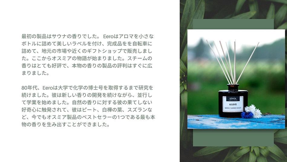 Zero Waste Livingのコピー.jpg
