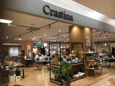 Crastina 小田原ダイナシティ店 HUKKA DESIGNコーナー