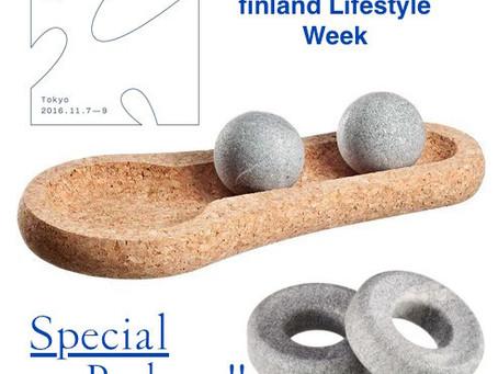 HUKKA DESIGN Finland Lifestyle Week キャンペーン