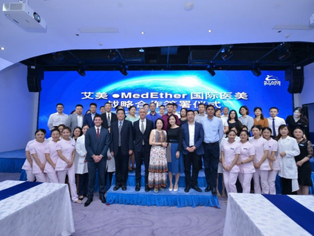 Establishment of the First CPSA-MedEther Training Base in China