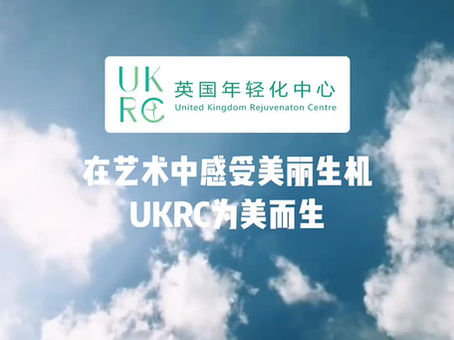 DIT Healthcare Director visits UKRC China Operations Office