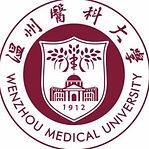 Wenzhou-Medical-University-300x300.jpg