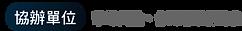 logo_b4.png
