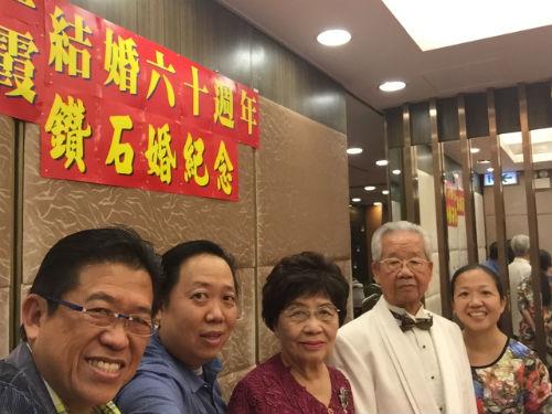 05-2015_60thWedding-HK