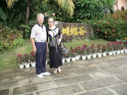 2006-09-Hainan