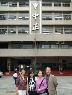 2007-11_Manila